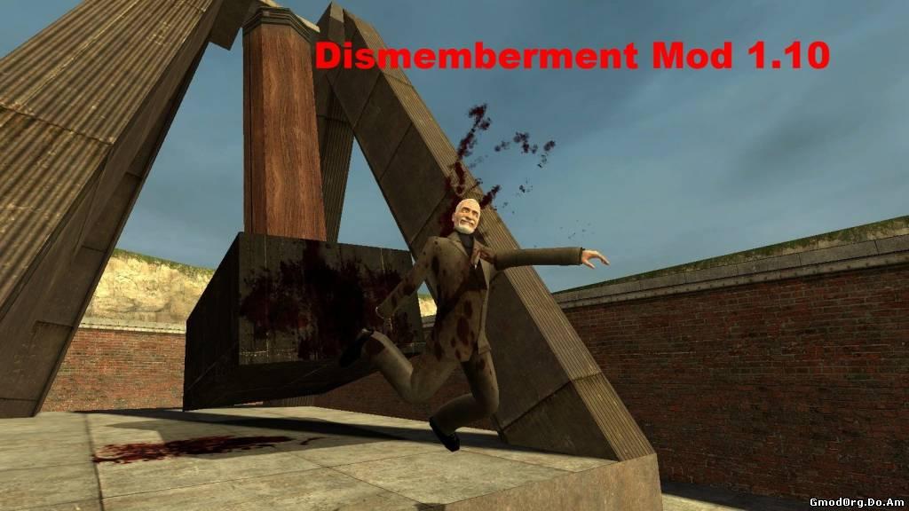 Мод mod dismemberment